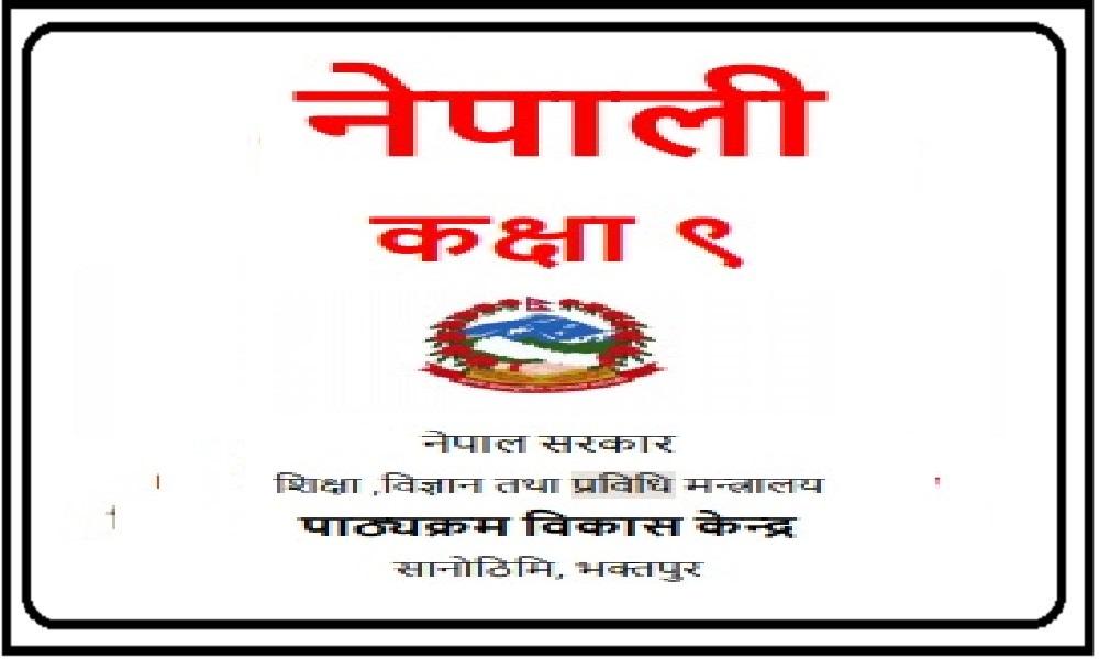 Nepali 9